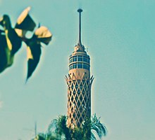 Cairo Tower 2k14.jpg