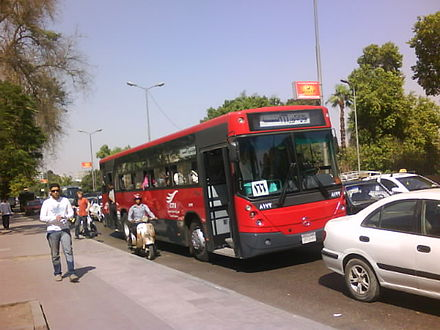 Public bus service organized by Cairo Transport Authority Cairo Transport Authority.JPG