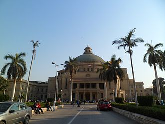 Giza - Cairo University