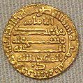 Calif al Mahdi Kairouan 912 CE.jpg