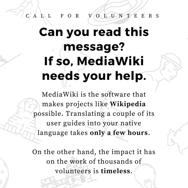File:Call for volunteers MediaWiki.png