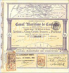 http://upload.wikimedia.org/wikipedia/commons/thumb/e/e5/Canal_Maritime_de_Corinthe_1882.JPG/227px-Canal_Maritime_de_Corinthe_1882.JPG