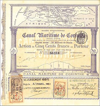 Corinth Canal - Share of the company Canal Maritime de Corinthe, issued 1882