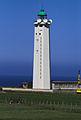 Cap d'Antifer lighthouse.jpg
