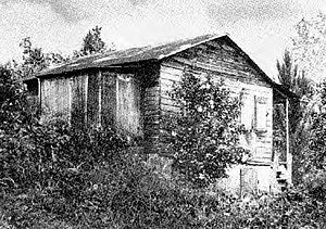Grito de Lares - Manuel Rojas house in 1965