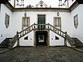 Casa de Mateus, Vila Real - panoramio (6).jpg