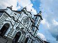 Catedral Primada Ibagué.jpg