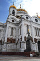 Cathedral of Christ the Saviour-Russia-Moscow.jpg