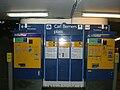 Cbp automater.jpg