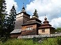 Cerkiew Wołowiec.jpg