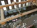 Chōzuya (waterbron) van Itsukushima-jinja in Motomachi, -27 april 2011.jpg