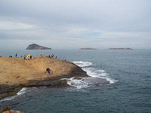 Chafarinas Islands - Image: Chafarinas desde el cabo de Agua