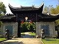 Changjiang, Jingdezhen, Jiangxi, China - panoramio (10).jpg