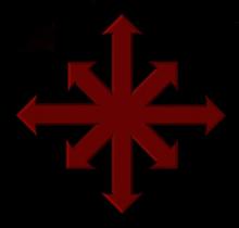 Symbol Of Chaos Wikipedia