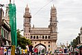 Charminar and its market (September 2019) 1.jpg