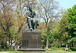 Taganrog - Chekov monument