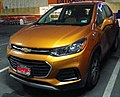 Chevy Trax -- Front.jpg