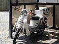 Chiba Prefectural Police Honda Super Cub 110 JA07.jpg