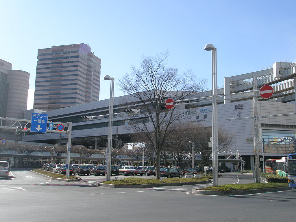 東口(2010年2月)奥はセンシティタワー左の建物はそごう千葉店本館