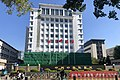 China Academy of Chinese Medical Sciences (20201012124201).jpg