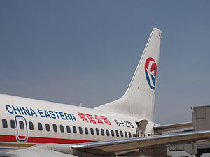 China Eatern Airlines - Boeing 737-79P (4).JPG