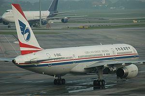 China Southwest Airlines Boeing 757 TTT.jpg