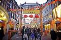 Chinatown, London.jpg