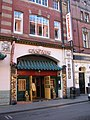 Chinese restaurant on Stowell Street - geograph.org.uk - 697174.jpg