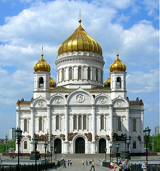 Eastern Orthodox church architecture - The Cathedral of Christ the Saviour in Moscow, the world's tallest Orthodox church