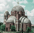 Christ the Saviour Cathedral.jpg