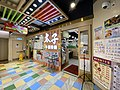 Chun Yeung Estate Market Restaurant 2021.jpg