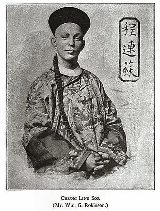 Chung Ling Soo - The Old and New Magic pub. 1906