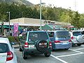 Chuo-Expressway-Hatsukari-Parking-Area For Takaido.jpg