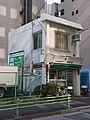 Chuo Police Station Hatchobori Koban, at Hatchobori, Chuo, Tokyo (2019-01-02).jpg