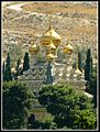 Church of Maria Magdalene from The City of David (4823716164).jpg