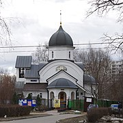 Church of the Icon of Our Lady 'Zhivonosny Istochnik' in Bibirevo, Moscow, Russia on 2021 April 04 (0157).jpg