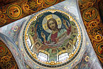 Church of the Savior Dome.jpg