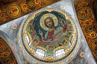 Church of the Savior on Blood - Mosaic of Christ Pantocrator under the central dome