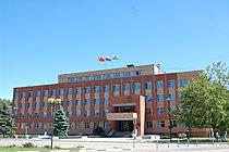City Hall Dubna.JPG
