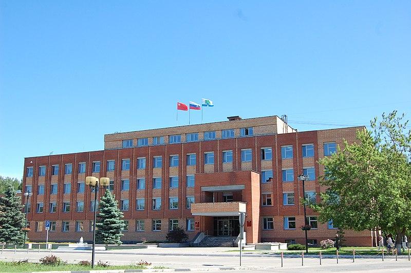 File:City Hall Dubna.JPG