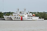 Coast Guard Ship (Bangladesh).jpg