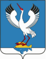 Coat of Arms of Armizonskiy rayon (Tyumen oblast).png