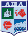 Coat of Arms of Asha (Chelyabinsk oblast) (1997).png