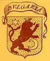 Coat of Arms of Bulgaria by Petar Bogdan Bakshev 17th century.jpg