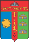Coat of Arms of Elista (Kalmykia).png
