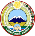 Coat of Arms of Kaitagsky rayon (Dagestan).png