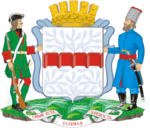 Coat of Arms of Omsk.png