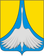 Coat of Arms of Sim (Chelyabinsk oblast).png