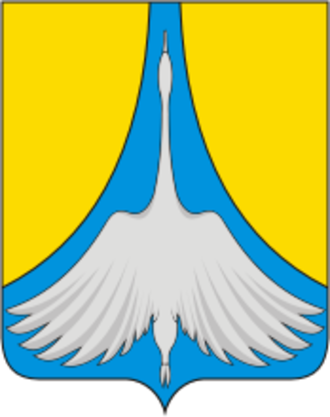 Sim, Chelyabinsk Oblast - Image: Coat of Arms of Sim (Chelyabinsk oblast)