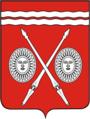 Coat of Arms of Tetyushi (Tatarstan).png